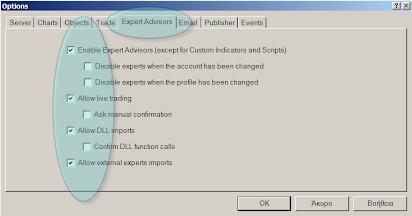 Checkboxes setting - Artemis Expert Advisors for MT4