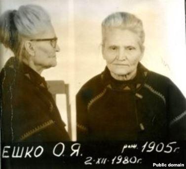 Оксана Мешко. Как КГБ не смог одну «козацьку матір»» победить