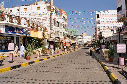 El Dahar Market