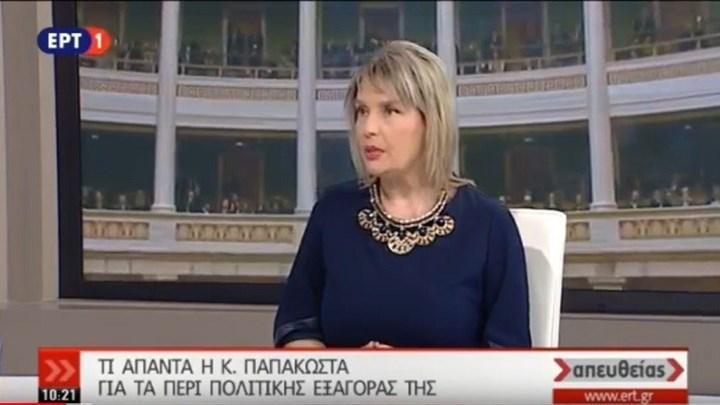 http://media.enikos.gr/data/photos/resized/720_625571_b3a3aa722a-92e46e5c41573a86.jpg
