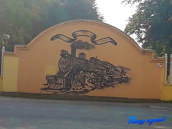 В Барановичах на стене у городского парка появится граффити – паровоз