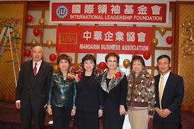 MBA - 02/27/2011 - Scholarship Award - 3