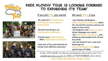 Join us: Free Plovdiv Tour Is Expanding Its Team | Free Plovdiv Tour