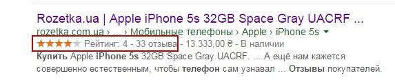 купить телефон iphone 5s рейтинг.jpg