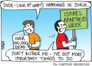 february-26-2014-israel-apartheid-week_w300.jpg