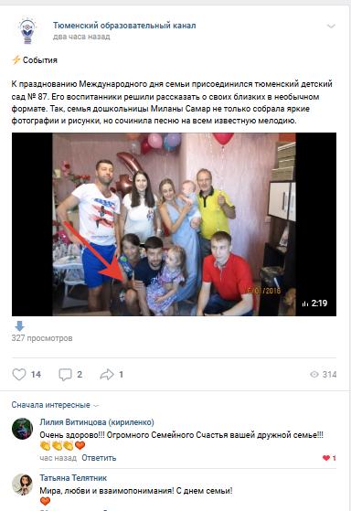 C:\Users\Сергей\YandexDisk\Скриншоты\2020-05-15_21-21-57.png