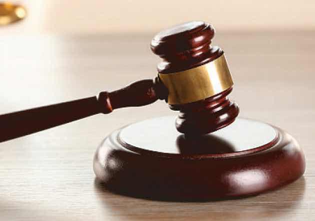 8000 இலஞ்சம் வாங்கிய அதிகாரிக்கு 16 வருட சிறை: நீதிமன்றம் அதிரடி தீர்ப்பு!