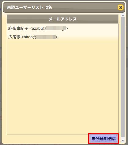 範囲を選択_024.png