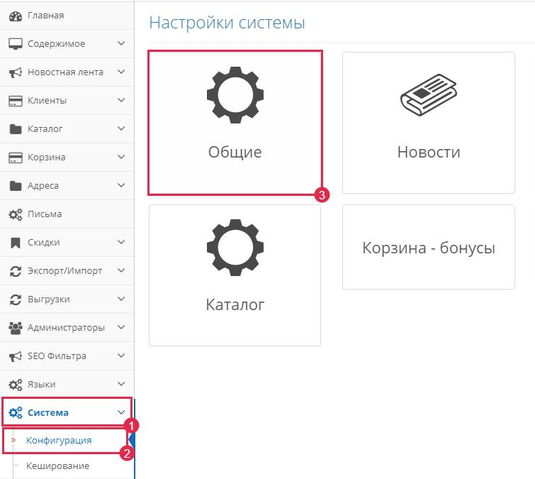 ключи liqpay в админку сайта