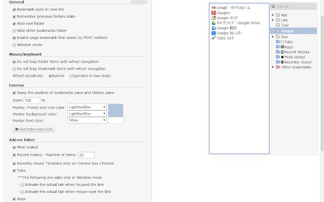 how to make bookmark tab on google chrome