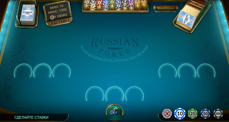 Покер онлайн играть вулкан игровые автоматы играть казино буратино бесплатно без регистрации казинобуратино