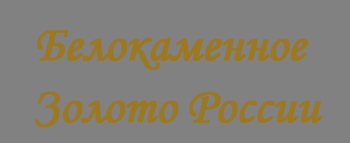 название.png