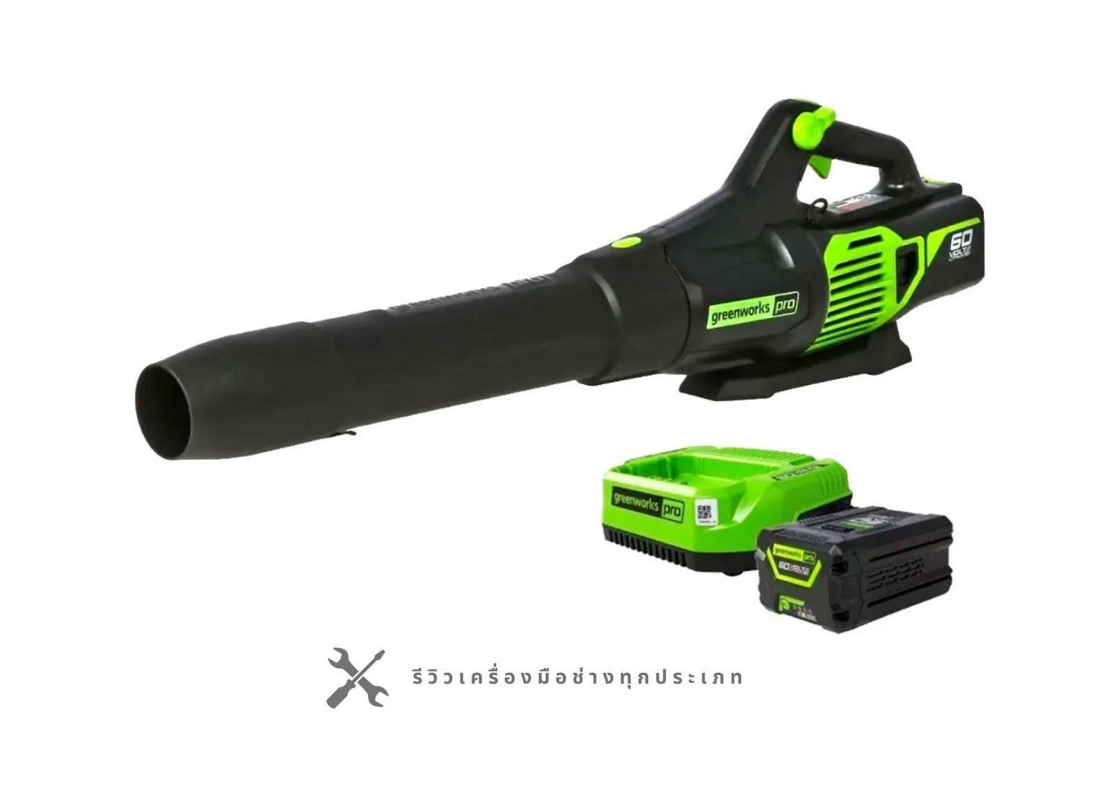 Greenworks Pro 60V 610 CFM Leaf Blower