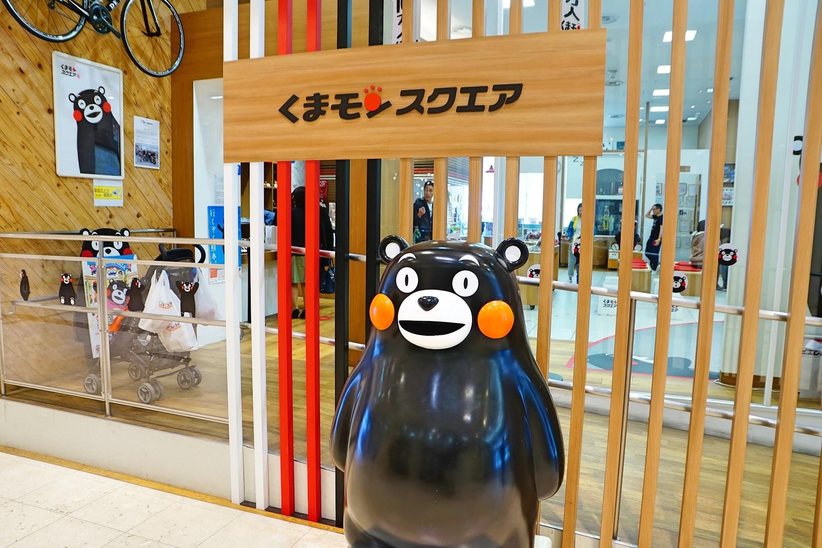 熊本辦公室