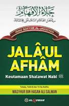 Jala'ul Afham: Keutamaan Shalawat Nabi Saw | RBI