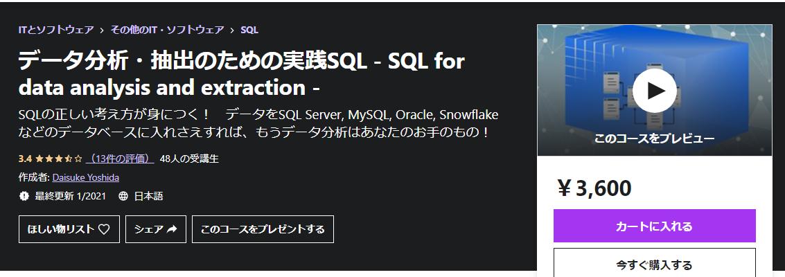 Udemy SQL