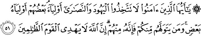 almaidah-5_51.png