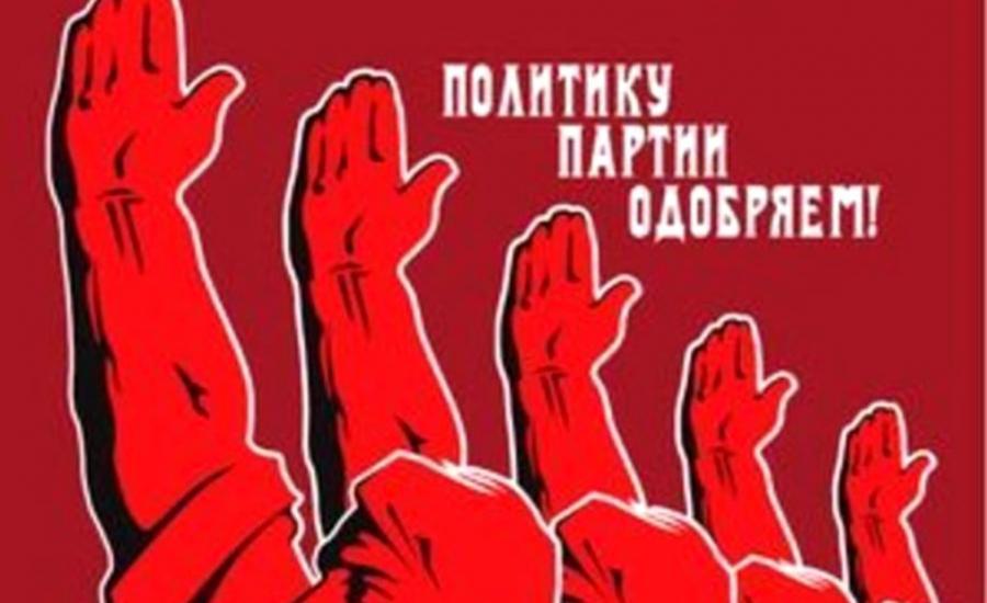 Когда звучит лозунг «Русские идут!», все проблемы можно засунуть подальше лишь бы ущучить русских: Pietiek