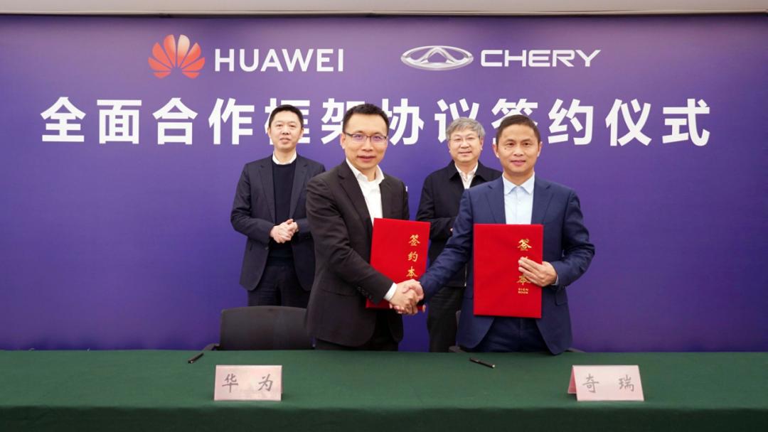 Chery se asocia con Huawei para desarrollar automóviles inteligentes