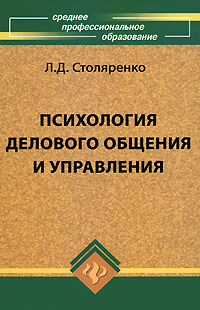 гдз английский язык для бакалавров агабекян онлайн