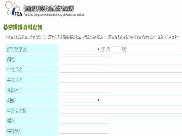 未命名_resized (2).jpg