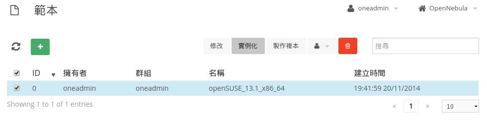 2014-11-20 19:42:08 的螢幕擷圖.png