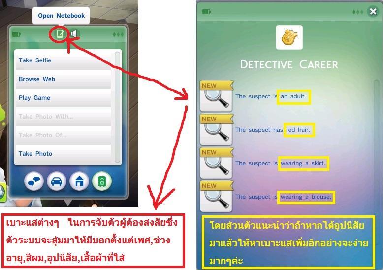http://www.thaithesims4.com/uppic/00165513.jpg