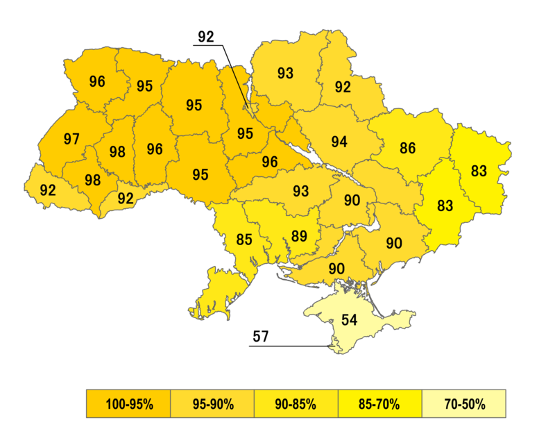 http://upload.wikimedia.org/wikipedia/commons/thumb/0/06/Ukr_Referendum_1991.png/800px-Ukr_Referendum_1991.png