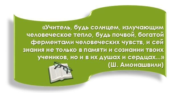 http://metod.gymn37.minsk.edu.by/ru/files/00332/obj/110/16763/img/6593.jpg
