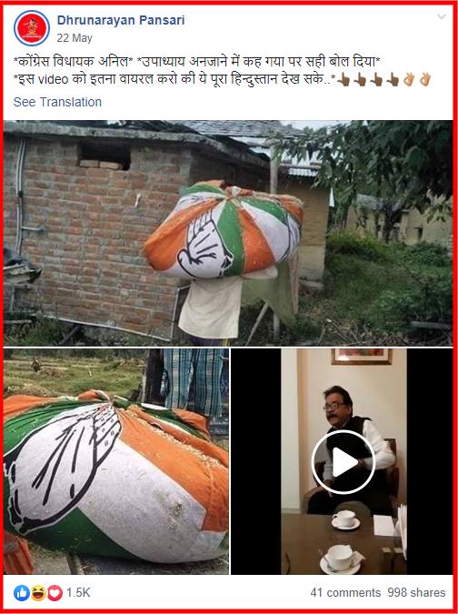 screenshot-www.facebook.com-2019.08.28-19_08_35.png