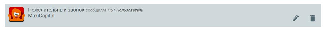 Сотрудничество с Maxi Capital: обзор CFD-брокера и анализ отзывов