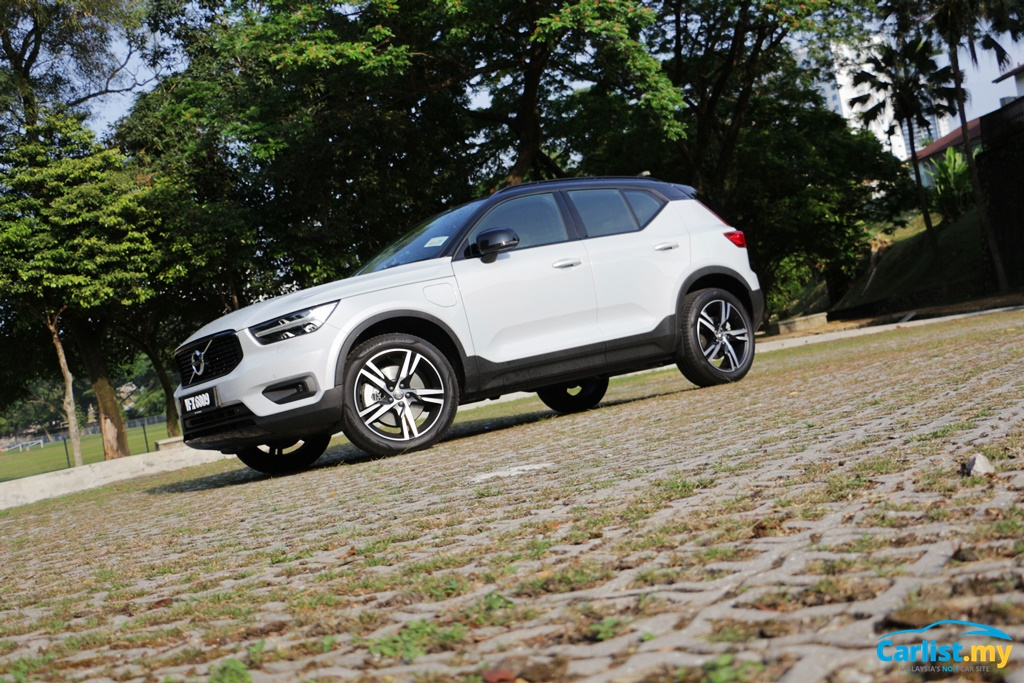 2021 Volvo XC40 Recharge T5 R-Design Exterior Side