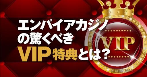 Empire Casino vip online casino