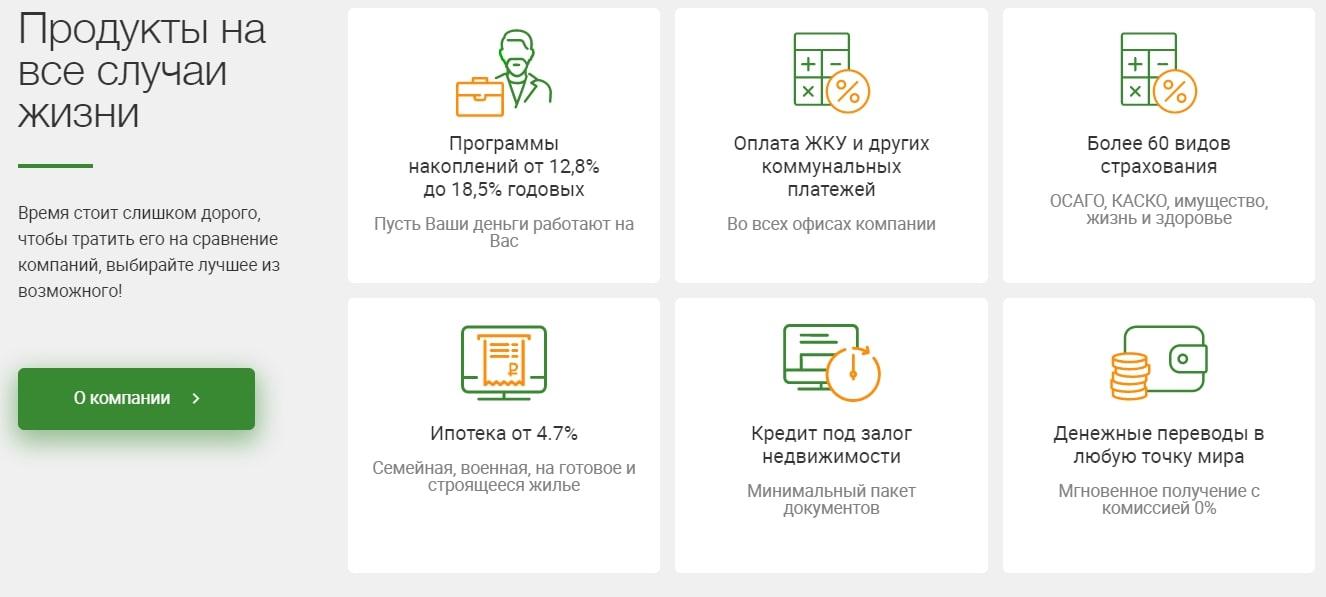 """Обзор сервиса для инвестиций """"Ваш финансовый помощник"""" с анализом отзывов"""