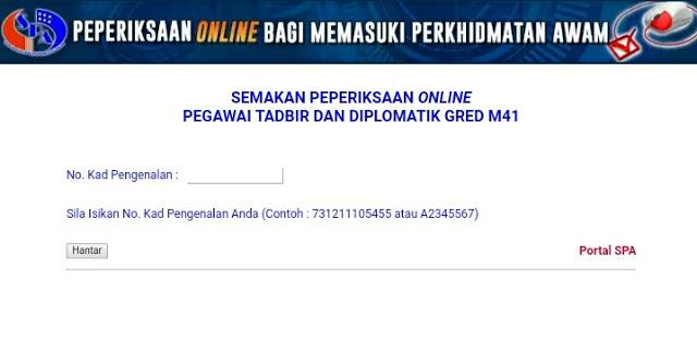 Contoh Soalan Peperiksaan Online Pegawai Tadbir Diplomatik Gred M41
