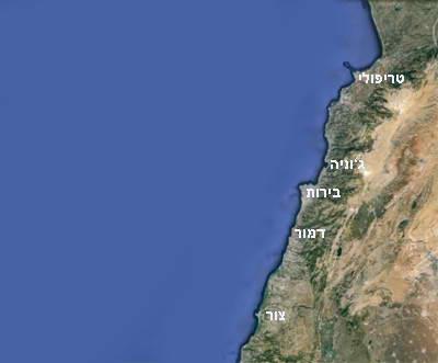 http://www.amutayam.org.il/_uploads/imagesgallery/hoflebanon.jpg