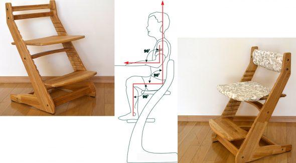 Растущий стул для ребенка из дерева