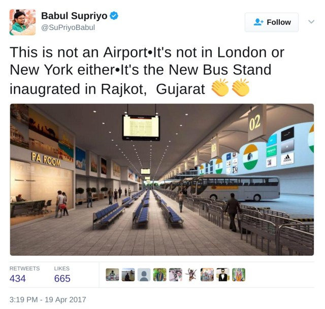 This is not an Airport, It's not in London or New York either. Its the new bus stand inaugurated in Rajkot, Gujarat.