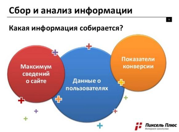 https://img-fotki.yandex.ru/get/25541/127573056.98/0_145aab_94e5792f_orig.jpg
