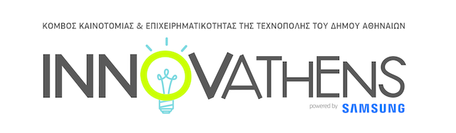 INNOVATHENS 2016.png