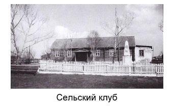 C:\Documents and Settings\Admin\Рабочий стол\Бескиш 2\2.jpg