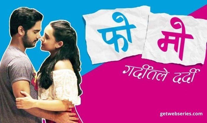 FOMO marathi web series