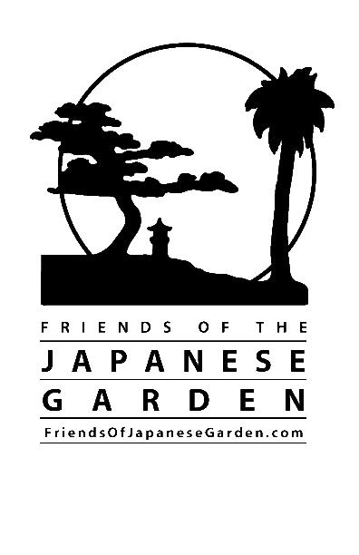 Ichimura Japanese Garden