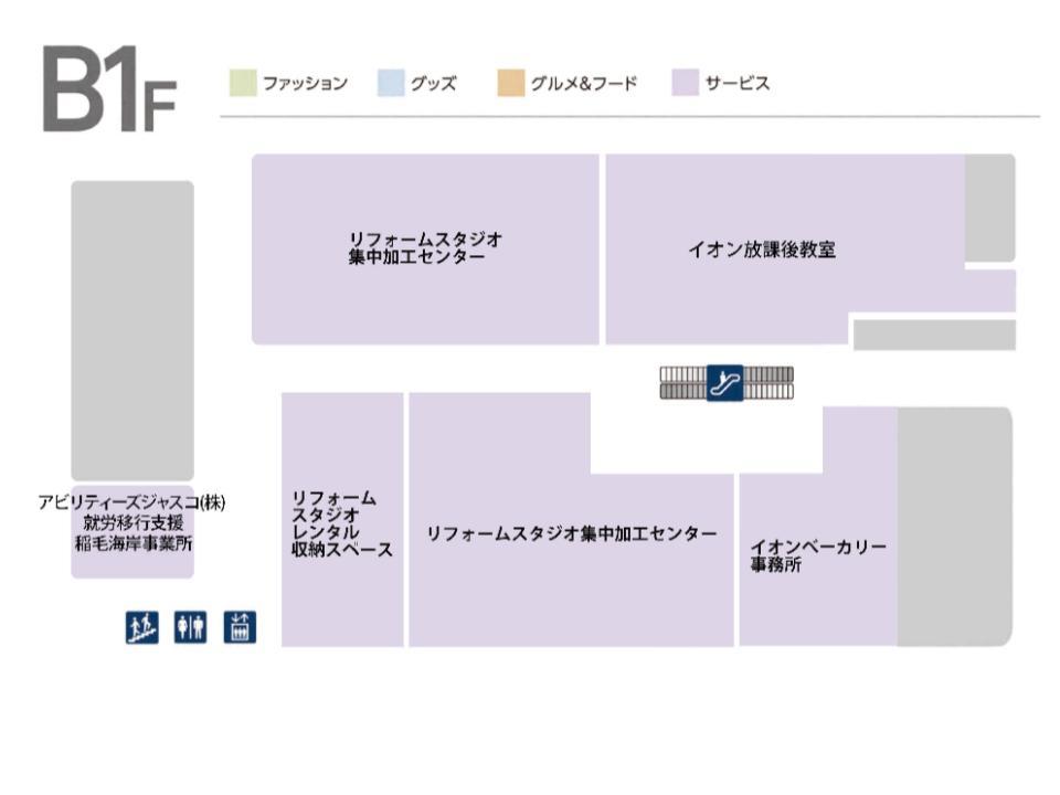 A063.【マリンピア】B1フロアガイド170420版.jpg