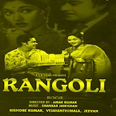 Rangoli (Original Motion Picture Soundtrack)