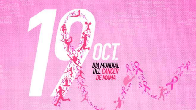 Día Internacional contra el Cáncer de mama, el origen de la conmemoración |  MARCA Claro México