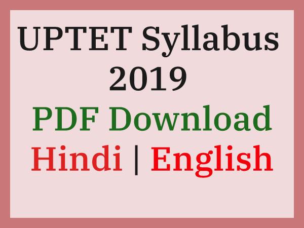 UPTET Syllabus 2019