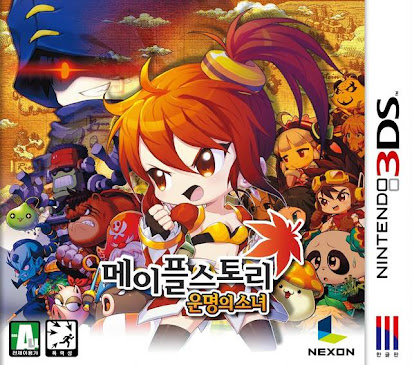 Maplestory Ds Rom Free Download