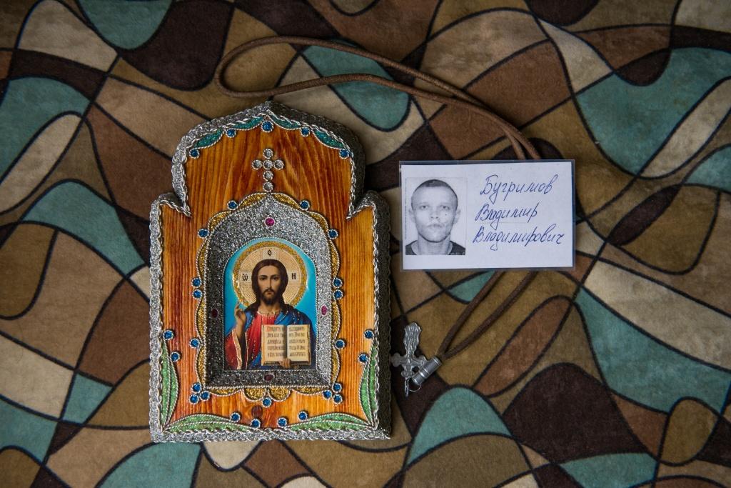 Екатерина СПБ его подарки.jpg