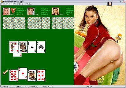Эротические карточные игры торрент